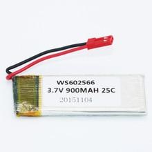 10pcs lot 3 7V 900mAh 25C RC Lipo font b Battery b font for RC Walkera