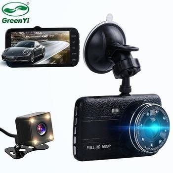 "Dual Dash Car DVR Camera Monitor Front Rear Camera 4.0"" Screen Parking Monitor ,170 Degree Full HD 1080P Vehicle DVR Recordar"