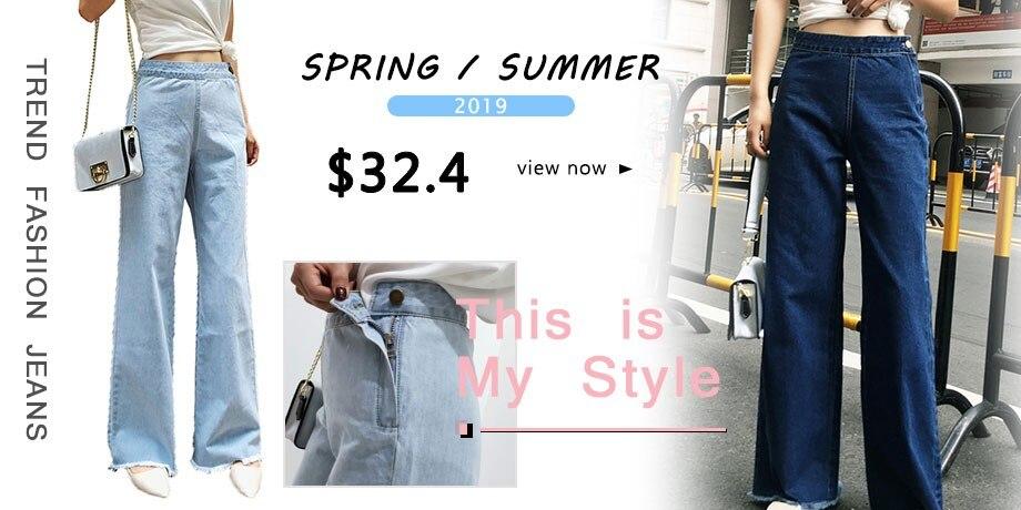 Ninera Jeans Skinny Pantalones Denim Line