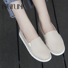 NIUFUNI 2019 Autumn Women's Leather Loafers Fashion Ballet Flats Beige Black Shoes Casual Woman Slip On Boat Shoes Moccasins 9 colors 2018 spring women loafers fashion ballet flats sliver white black shoes woman slip on boat casual shoes moccasins s043