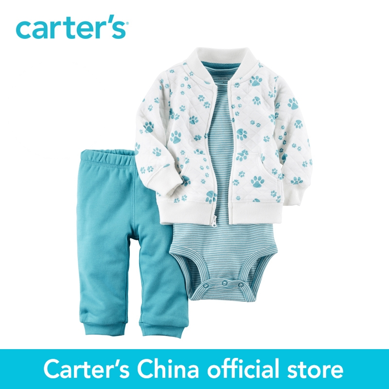 Carter s 3pcs baby children kids Padded Cardigan Set 121H457 sold by Carter s China official