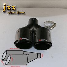 JZZ 1 pcs universal akrapovic race car fiberglass carbon exhaust tip muffler attachments sound bomb smoking pipe escape tube