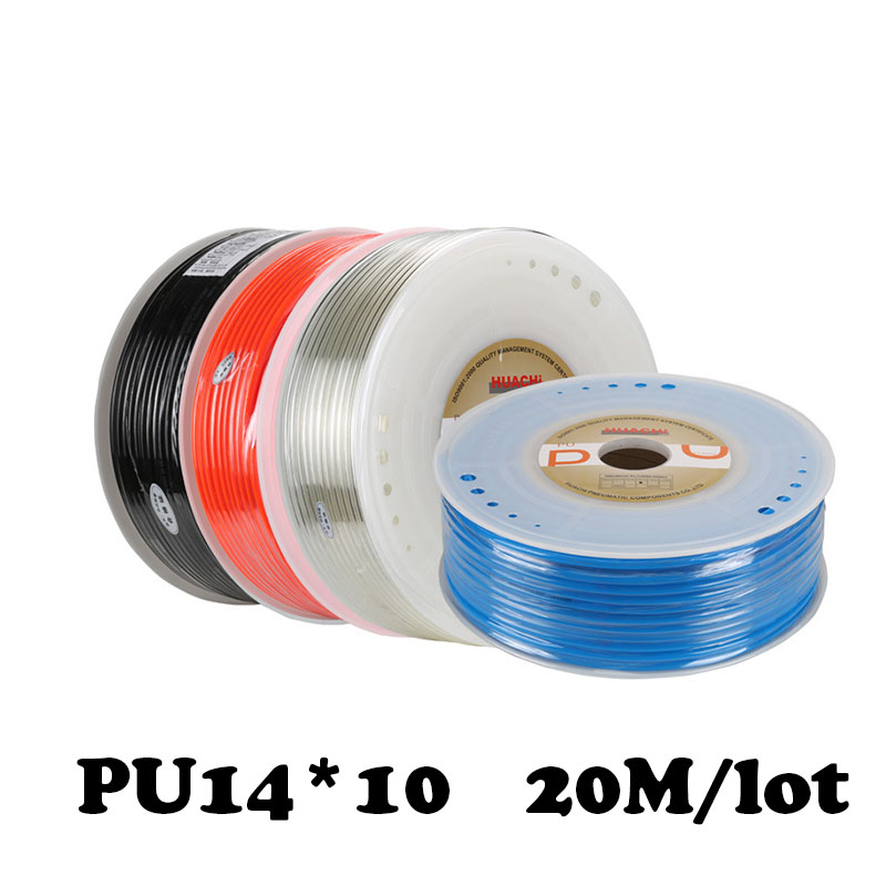 PU14*10 20M/lot Free shipping High pressure air compressor Pneumatic parts 14mm PU Pipe for air pneumatic hose
