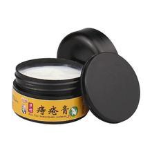 100% Hua Tuo potężne hemoroidy maść Natrual materiał sterylizować krem hemoroidy wewnętrzne stosy zewnętrzna terapia szczeliną