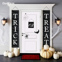 Halloween Decoration Trick or Treat Banner Door Sign Party Supplies