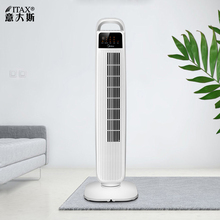 Tower fan mute leafless fan floor type remote control timing home office electric fan Air Conditioner S-X-1153A fz t408 home tower fan remote control timing floor fan shaking head silent desktop vertical leafless fan remote controlled 220v