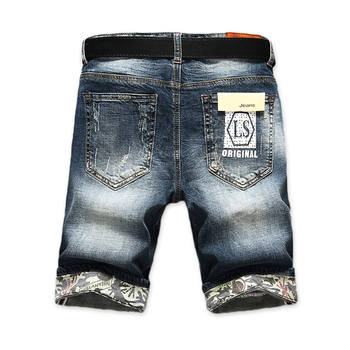 AIRGRACIAS Mens Ripped Jeans Shorts 1