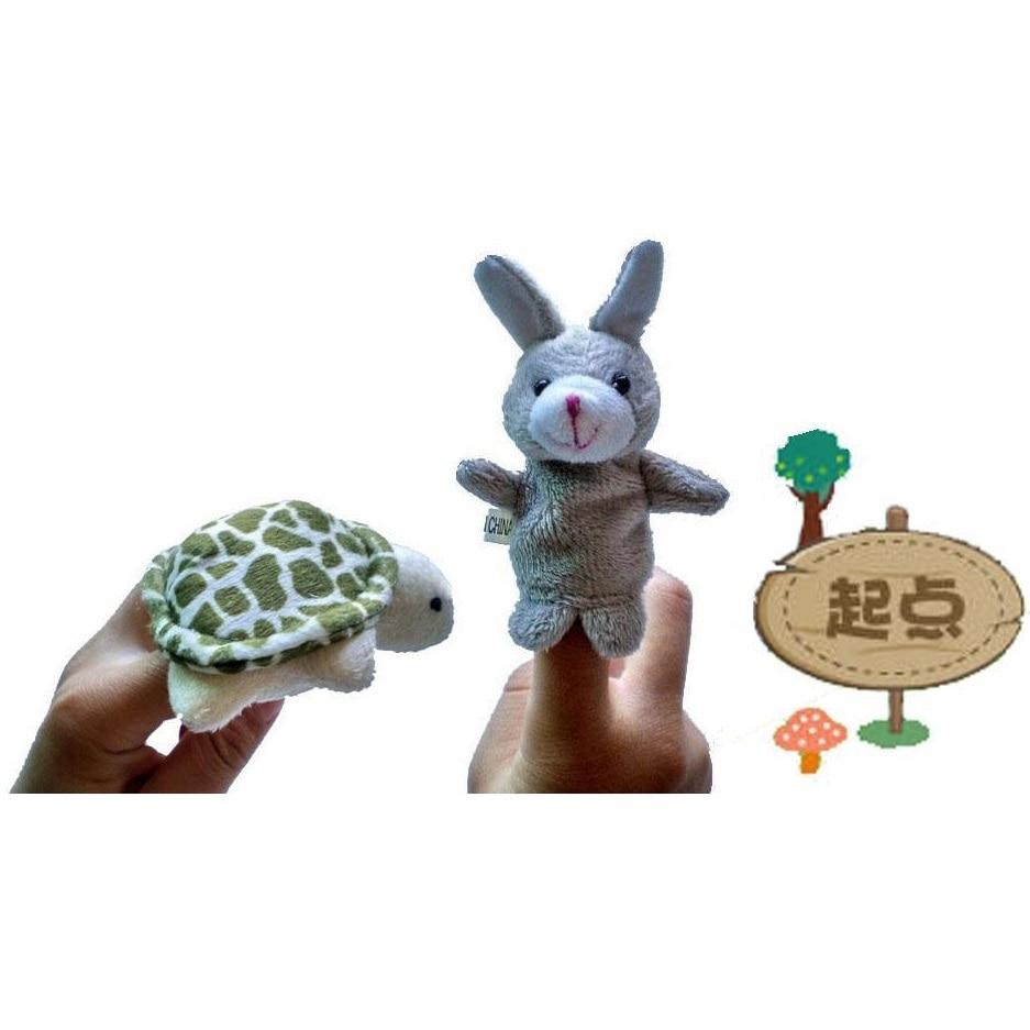 Bonjar Boneka Jari The Hare And Turtoise 2 Pcs Daftar Harga 10 Satwa Lucu Finger Puppet Animal Aesop Fabel Kura Dan Kelinci Cerita Dunia Dongeng Mewah Mainan Kartun