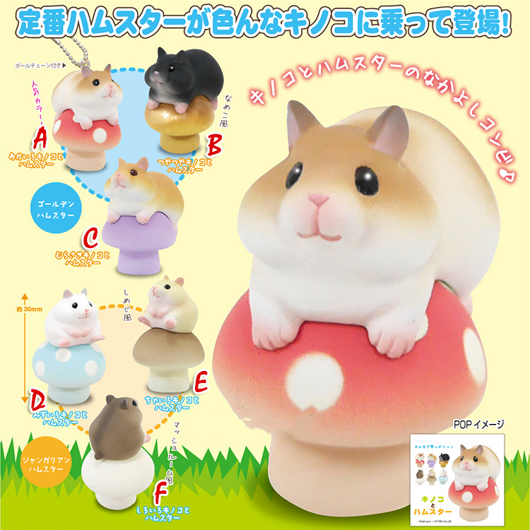 Brilliant Japanese Genuine Bulks Miniature Decoration Kawaii Cartoon Pet Kitten Funny Office Worker Suit Calico Black Cat Model Figures Selling Well All Over The World Toys & Hobbies