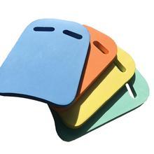 A/U форма плавающий ming доска-поплавок для взрослых и детей плавающий ming Плавающий поплавок обучающий тренировочный аппарат плавательный бассейн вода Kickboard Plate воздушные матрасы
