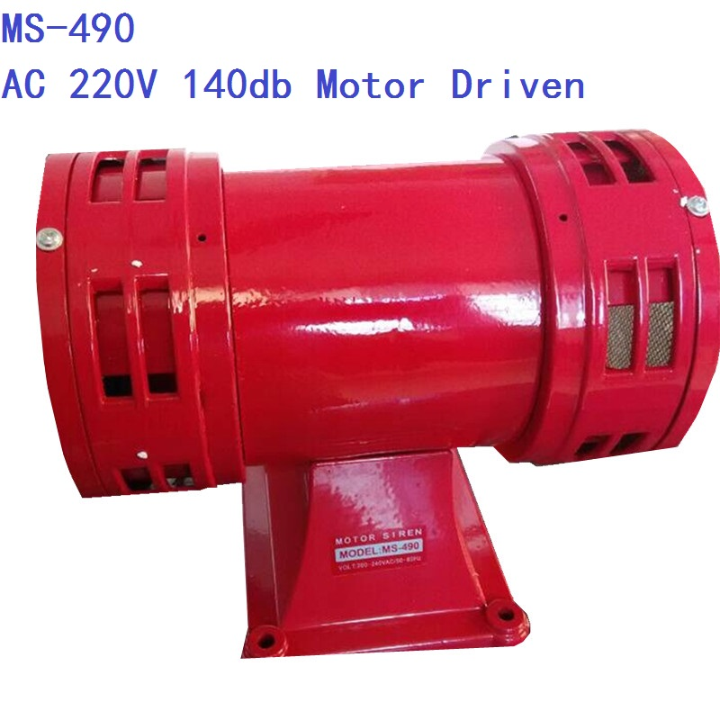 AC 220V MS-490 140db Motor Driven Air Raid Siren Metal Horn Double Industry Boat Alarm ac 110v 230v 160db motor driven air raid siren metal horn industry boat alarm ms 590