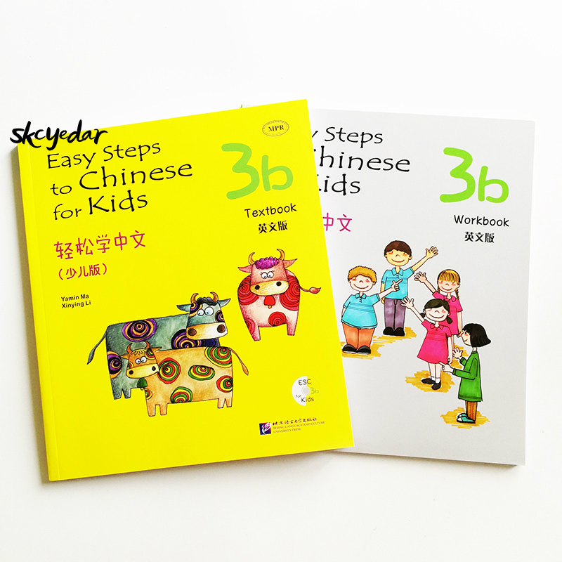 Easy Steps To Chinese For Kids  (with CD)3b Textbook&Workbook  English Edition /French  Edition 7-10 Years Old Chinese Beginners