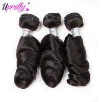 Upretty Włosów Tanie Wiązki Włosów na Sprzedaż Brazylijski Włosy Luźne Fala 3 Wiązek Oferty Ludzkich Włosów Rozszerzeniach Luźne Curly Tka
