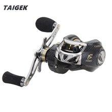 Taigek Saltwater Fishing Bait Casting Reel 19BB Pace Ratio 7.0:1 Drag Drive 8kg Left Proper Hand Baitcasting Fishing Reel