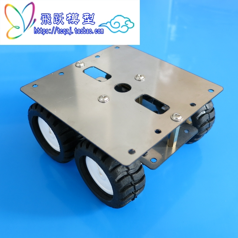 N20 Gear Motor Car Chassis N20 Stainless Steel Metal Frame Model of Intelligent Vehicle Remote Control Robot diy toy car j473b model 7575 n20 gear motor intelligent model car diy assemble small car technology making free shipping russia