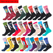 Downstairs Combed Cotton Streetwear Van Gogh Jesus Mona Lisa Retro Art Oil Painting Happy Socks Men Hip Hop Calcetines Hombre
