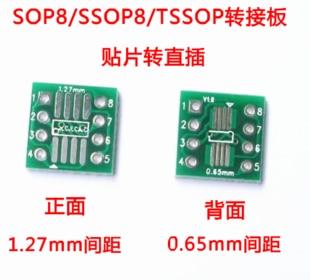 98-04 keysets  20pcs SOP8 TSSOP8 SSOP8 to DIP8 Transfer Board DIP Pin Board Pitch Adapter98-04 keysets  20pcs SOP8 TSSOP8 SSOP8 to DIP8 Transfer Board DIP Pin Board Pitch Adapter