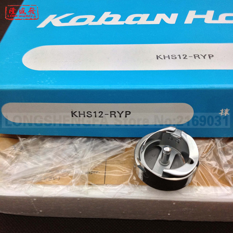 1pc Koban Rotary Hook Original KHS12-RYP for Tajima, Barudan, SWF, Melco, TOYOTA and ZGM embroidery machines / spare parts