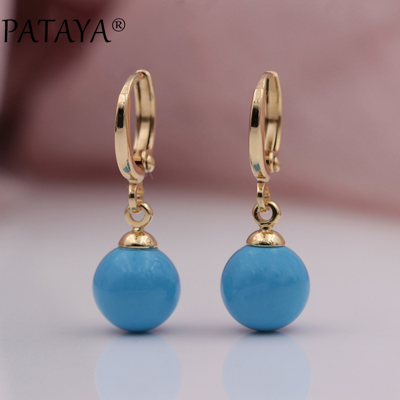 PATAYA New Arrivals Fashion 585 Rose Gold Spherical Multicolor Shell Pearls Dangle Earrings Women Wedding Party Luxury JewelryPATAYA New Arrivals Fashion 585 Rose Gold Spherical Multicolor Shell Pearls Dangle Earrings Women Wedding Party Luxury Jewelry