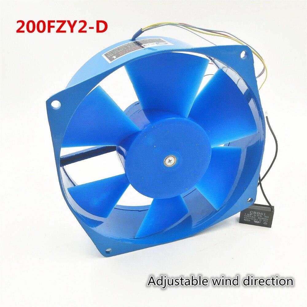 200FZY2-D solo brida AC220V 0.18A 65 W ventilador axial ventilador caja eléctrica ventilador de refrigeración ajustable de la dirección del viento