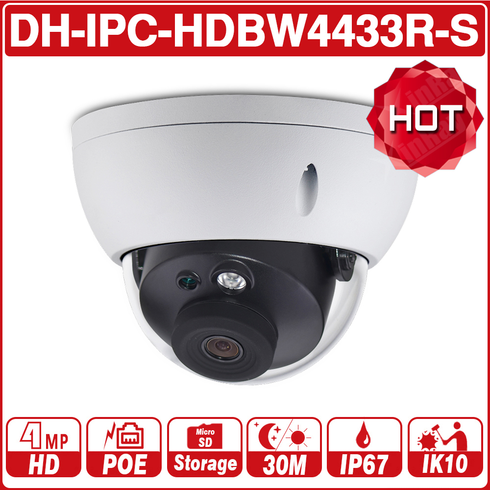 DH IPC HDBW4433R S 4MP IP Camera Replace IPC HDBW4431R S With POE SD Card Slot