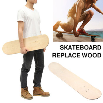 Blank Skateboard Decks Double Skate Decks DIY Wood 8 Inch 8-Layer Maple Exercises Outdoor Double Concave Deck for Longboard