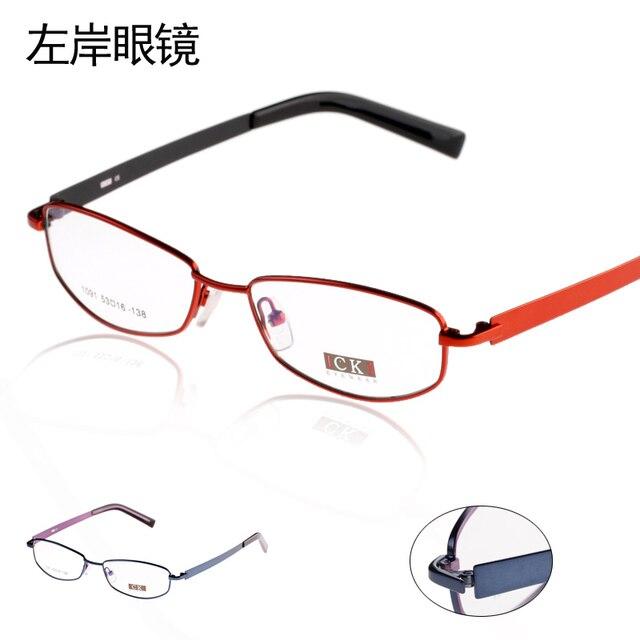Glasses myopia glasses frame frames fashion black 1091 two-color