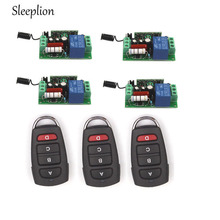 Sleeplion Home 220V 10A 1CH Relay 315MHz 433MHz 3 4-car-key wireless RF Control Switch Transmitter+4 Receiver ON/OFF
