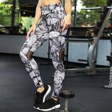 Женские леггинсы с принтом для фитнеса спортивная женская одежда