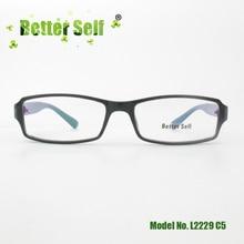 Better Self L2229 Optics Eyewear Rectangle Lazy Glasses PC Retro Eyeglasses Tortoise Men Women Stylish Frames