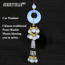 купить 1pc SEEYULE Car styling Car Pendant Peace Buckle Traditional Chinese Style Hanging Ornament Car Rearview Mirror Decoration по цене 768.19 рублей