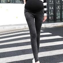 Maternity Pregnancy Skinny Trousers Jeans Pants Elastic Pregnant Women's Feet Stomach Lift Pants Stretch Denim Pants
