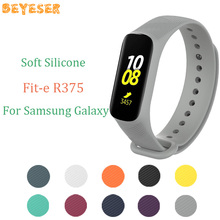 Soft silicone watch band For Samsung Galaxy Fit-e R375 Replacement watches Strap Bracelet belt wristband