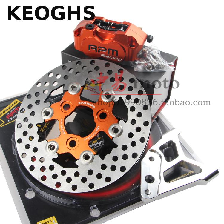 KEOGHS Motorcycle Front Hydraulic Disc Brake Set 200-220mm Disc Rpm Cnc 4 Piston Caliper With Cnc For Fast Front Shock Absorber keoghs motorcycle hydraulic brake system 4 piston 100mm hf2 brake caliper 260mm brake disc for yamaha scooter cygnus x modify
