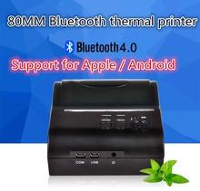 ZJ-8001 thermal printer untuk
