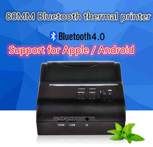 ZJ-8001 portable Bluetooth wireless thermal printer support for print width 80mm Andrews