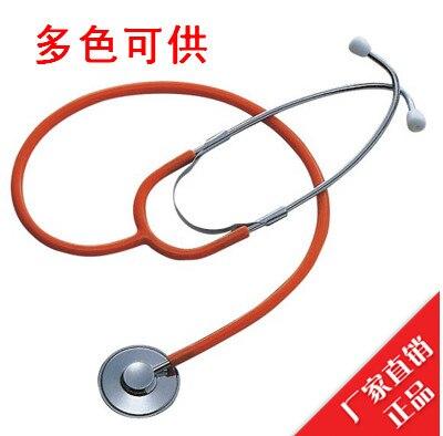 Первая помощь одной плоскости стетоскоп с одной головы стетоскоп Спецодежда медицинская стетоскоп
