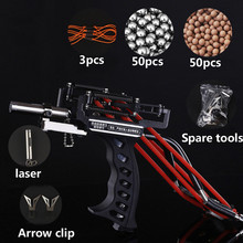 Powerful Metal Aluminium Alloy Slingshot Stainless Steel Double Card Slingshot Steel Wolf Straight Bow Double Card Sling shot