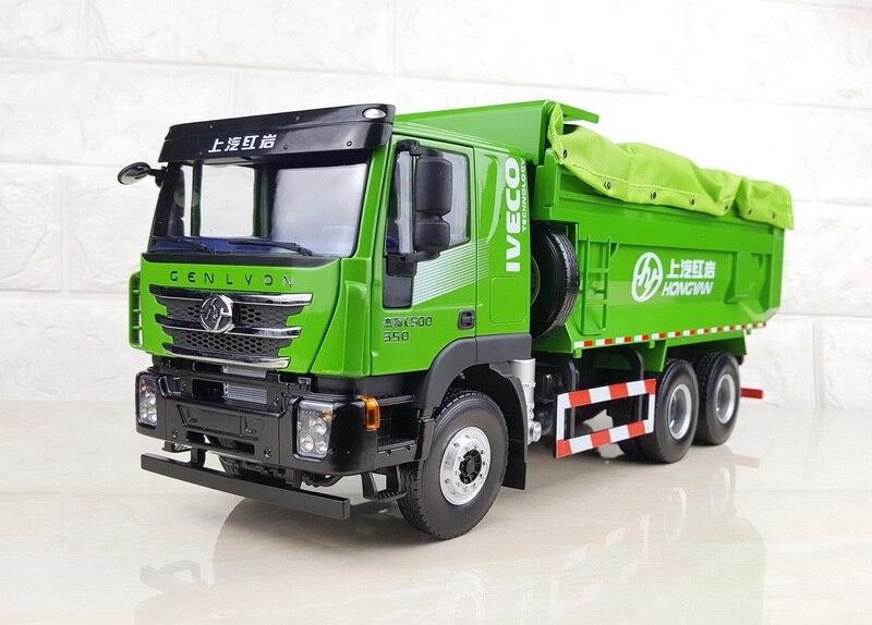 Modèle de collection en alliage cadeau 1:24 échelle SAIC Hongyan GENLYON C500 camion à benne basculante véhicules de Construction modèle de jouet moulé sous pression
