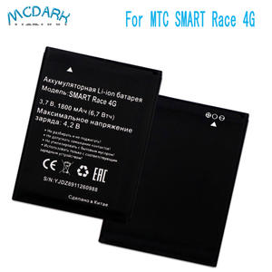 For MTC SMART Race 4G Battery Accumulator 1800 mAh