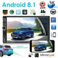 "SWM 8802 2Din Android 8.1 Car Radio Stereo FM MP5 Player 7"" Touch Screen 1GB+16GB GPS WiFi USB AUX Autoradio Multimedia Player"