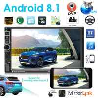 """Swm 8802 2din android 8.1 rádio do carro estéreo fm mp5 player 7 """"tela de toque 1 gb + 16 gps wifi usb aux autoradio multimídia jogador"""