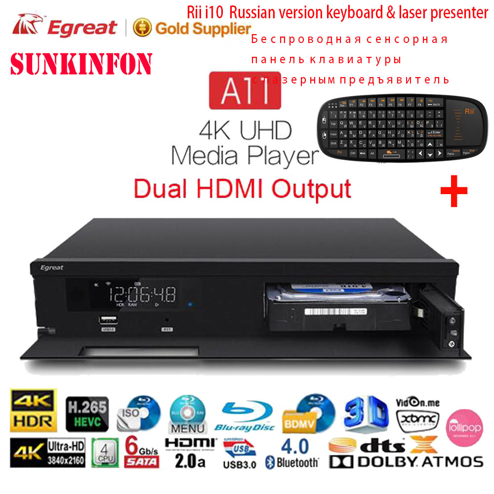 Egreat A11 3D 4 К Blu-Ray HDD Media Player Bluetooth 4.0 2 г/16 г Android TV Box Home театр HDR 10 2.4 г/5 г Wi-Fi Dolby Atmos/DTS: X