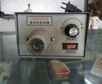 1 шт. эмалированные провода зачистки машины YSM 03018 компьютерный кабель резка и зачистки машины/автоматический устройство для зачистки прово