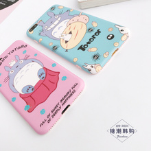 Totoro Phone cases For iPhone 7 6 6plus Japan Soft TPU case