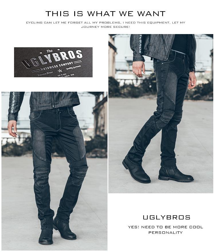 a48cdf66 Compre UglyBROS JUKE UBP 01 Black Jeans Verão Malha Respirável ...