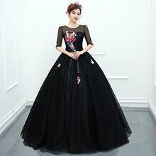 Роскошное маскарадное Сетчатое платье с кристаллами для милых 16, сексуальное черное платье, Vestidos De 15 Anos, элегантные бальные платья, бальные платья, коллекция года