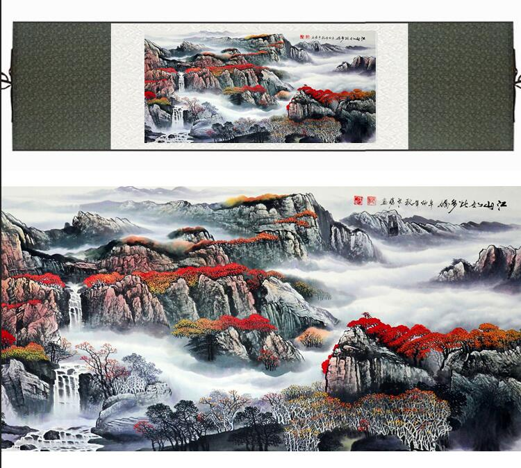 Mountain and River art painting Chinese traditional landscape mountain and river painting Chiense painting