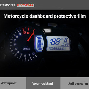 Image 2 - Motorrad Zubehör Dashboard Cluster Scratch Schutz Film Screen Protector Für Yamaha MT 07 FZ 07 2014 2015 2016 2017