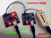 Canopen Can STM32 Development Board Learning Board Provides Main Station and Slave Station Source Code